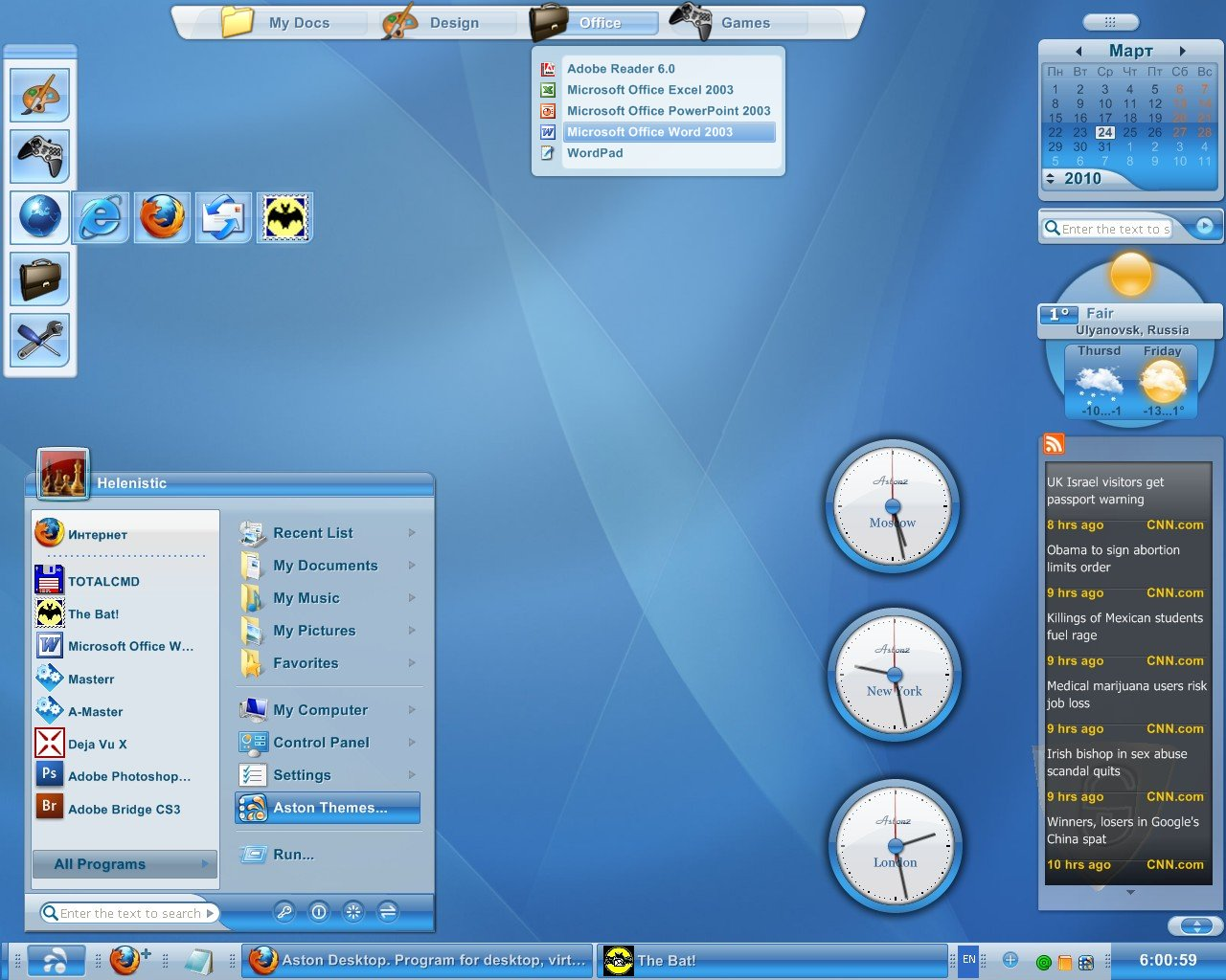 Click to view Aston 2.0.3 screenshot