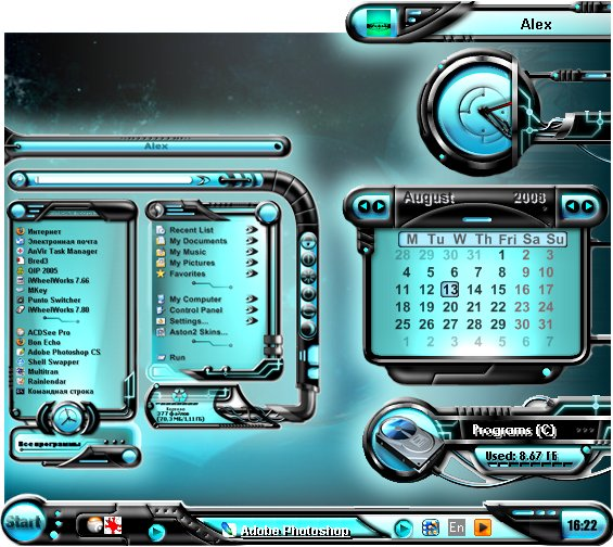 Aston2 Panels software screenshot